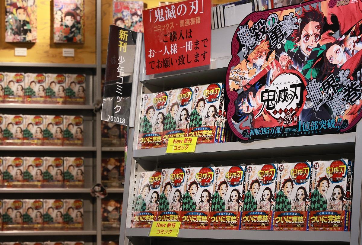 『鬼滅の刃』最終巻(23巻)の発売日、東京・渋谷の書店で=2020年12月4日