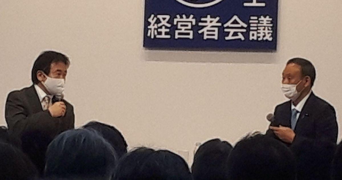 写真・図版 : 講演会でパソナ会長の竹中平蔵氏から質問を受ける菅義偉首相=2020年11月23日、東京都千代田区