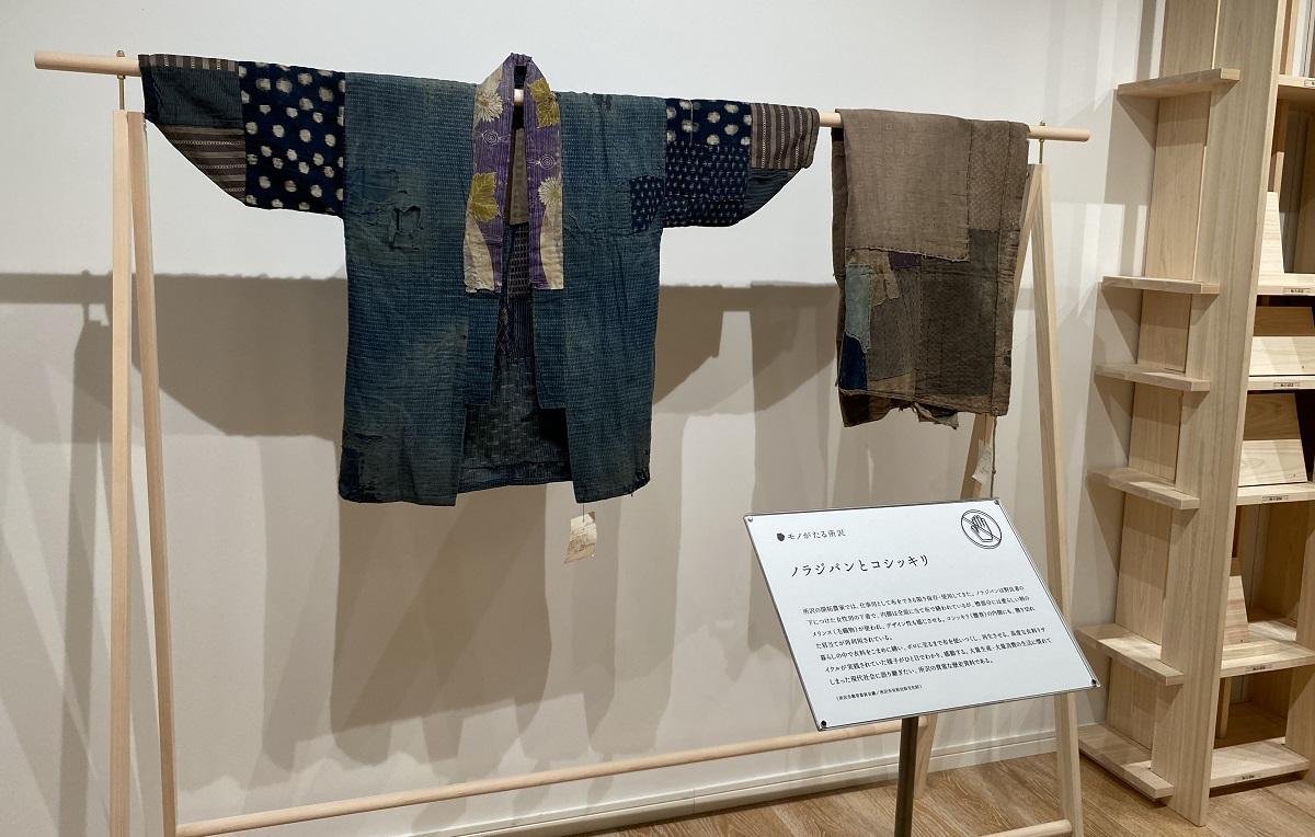 写真・図版 : 「武蔵野回廊」に展示されていたノラジバンとコシッキリ=撮影・筆者