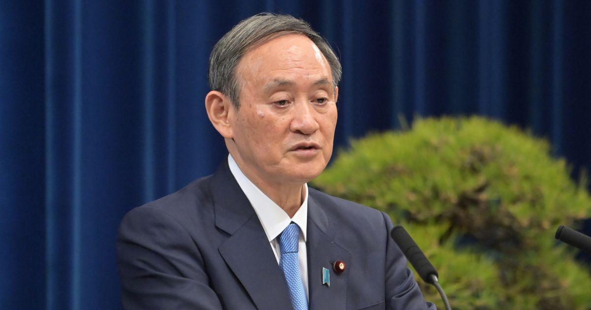 写真・図版 : 年頭の記者会見で話す菅義偉首相=2021年1月4日、首相官邸