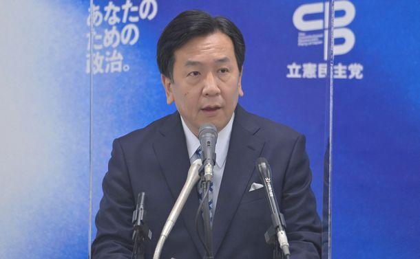 写真・図版 : 会見する立憲民主党の枝野幸男代表=2021年1月5日、国会内
