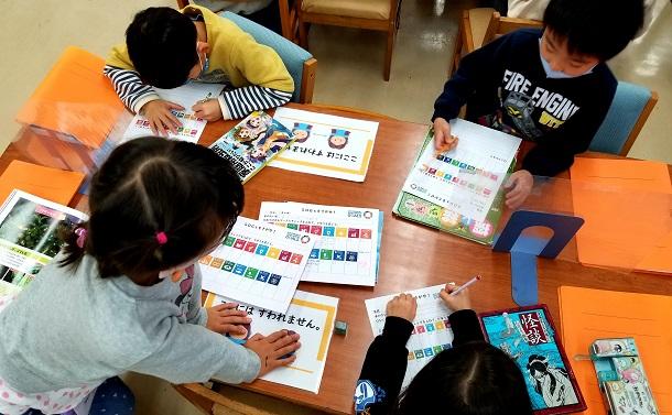 コロナ禍の学校 「今変わらなきゃいつ変わる?」