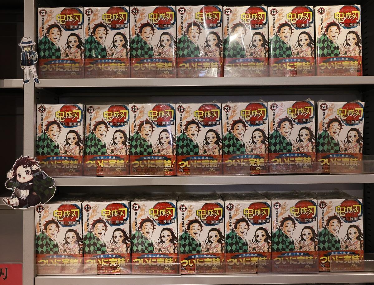 写真・図版 : 売り場に並んだ『鬼滅の刃』の23巻(最終巻)=2020年12月4日、東京・渋谷の書店