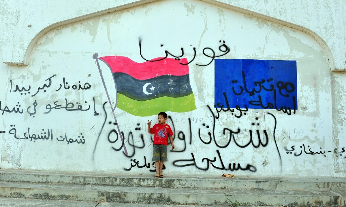 BENGHAZI - LIBYA - APRIL 14, 2012