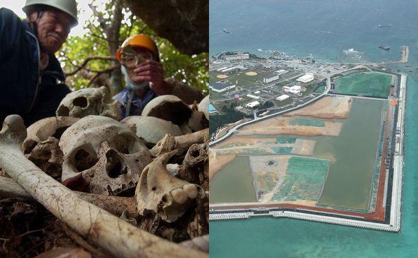 沖縄戦の遺骨眠る土まで頼る辺野古沖埋め立て