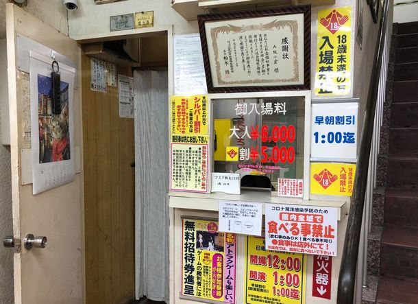写真・図版 : 「A級小倉劇場」の至るところに感謝状が飾られている=北九州市小倉北区