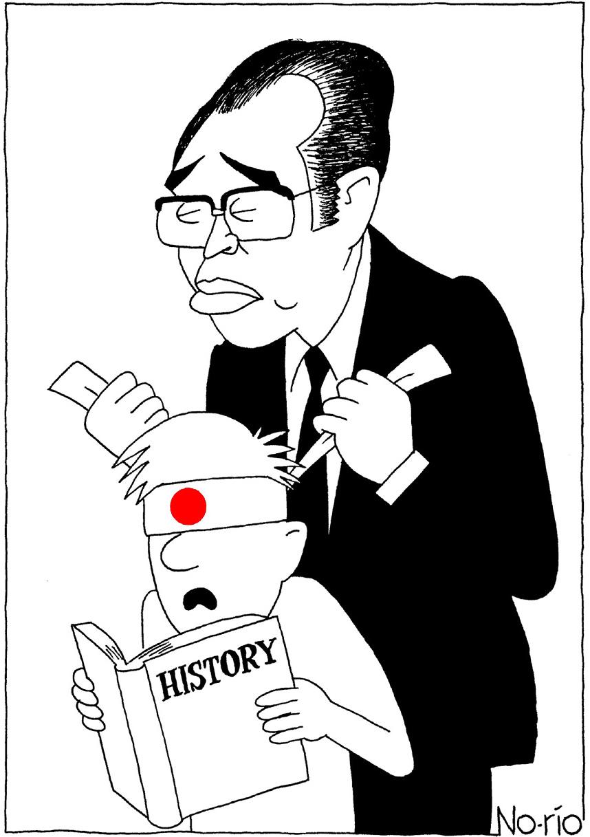 国際政治漫画フェスティバルでグランプリを受賞した筆者の作品