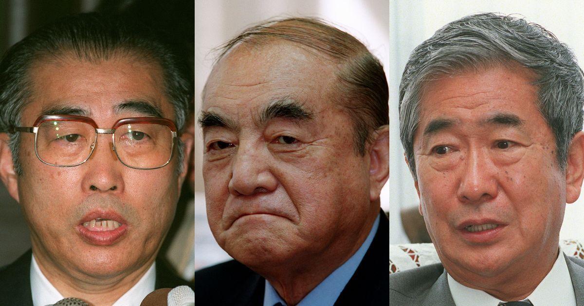 写真・図版 : 左から1998~99年の小渕首相、中曽根元首相、石原東京都知事=朝日新聞社