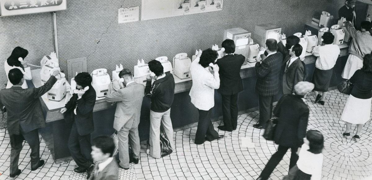 写真・図版 : 公衆電話が並んでいるスペースは激減した=1981年、東京・新宿