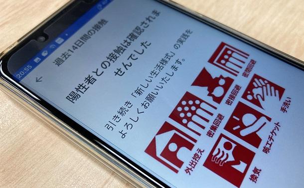 COCOAの失態は人権軽視の日本人官僚の「腐敗」の結果か?