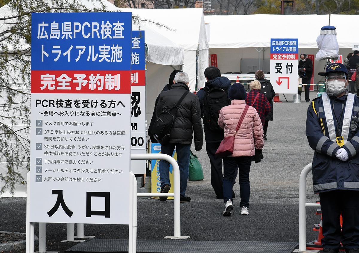 写真・図版 : 無料PCR検査の会場を訪れる人たち=2021年2月19日、広島市中区
