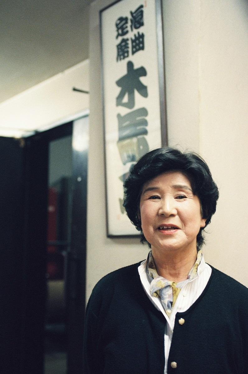 写真・図版 : 根岸京子=1995年撮影