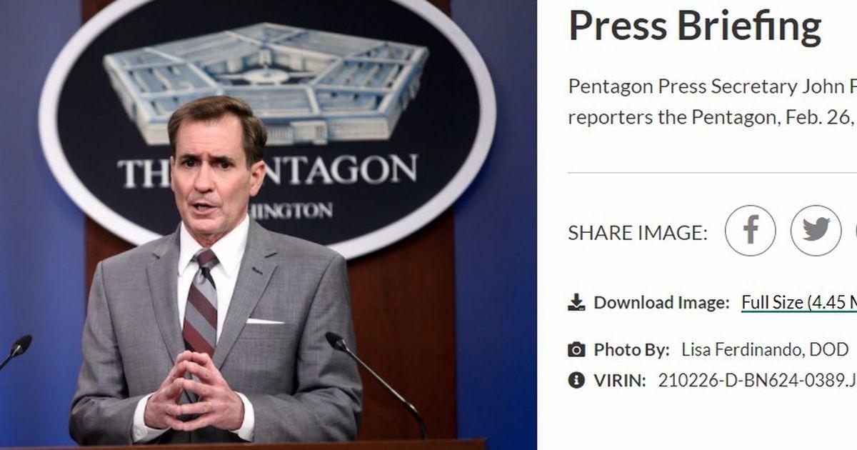 写真・図版 : 米国防総省での2月26日のカービー報道官の記者会見の様子を紹介する同省のサイト