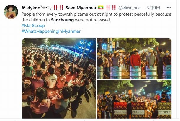 #Save Sanchaung  夜間デモへの参加を呼びかけるツイッターの投稿のスクリーンショット