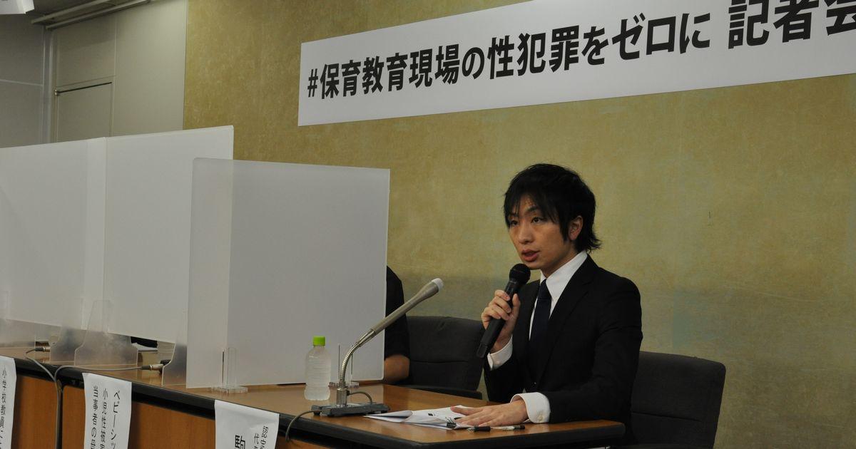 写真・図版 : 保育や教育の現場に携わる人に証明書を発行する「日本版DBS」の導入を求めたNPO法人フローレンスの駒崎弘樹代表理事。別の事業者のシッターや教諭から子どもが性被害を受けたと訴える保護者2人もついたて越しに対策を訴えた=2020年7月14日、東京都千代田区の厚生労働省