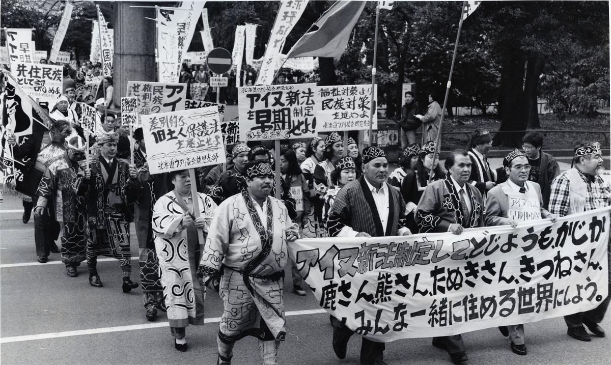1992年3月27日、東京都千代田区