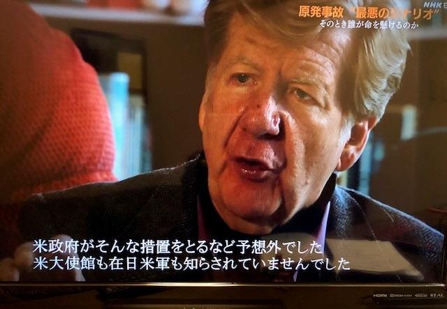 """写真・図版 : NHKのETV特集『原発事故""""最悪のシナリオ""""〜そのとき誰が命を懸けるのか〜』より=撮影・筆者"""