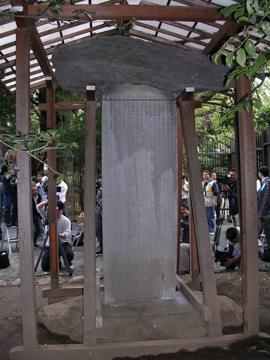 写真・図版 : 靖国神社に置かれていた当時の「北関大捷碑」