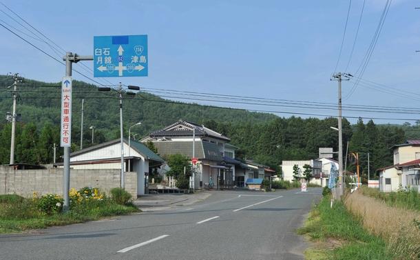 福島県飯舘村長泥地区(2011年8月撮影)