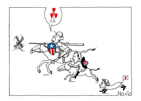 写真・図版 : 筆者が2006年4月に月刊現代に発表した漫画。風車に突っ込んでいくブッシュ・ドンキホーテとブレア・サンチョパンサ、小泉元首相。