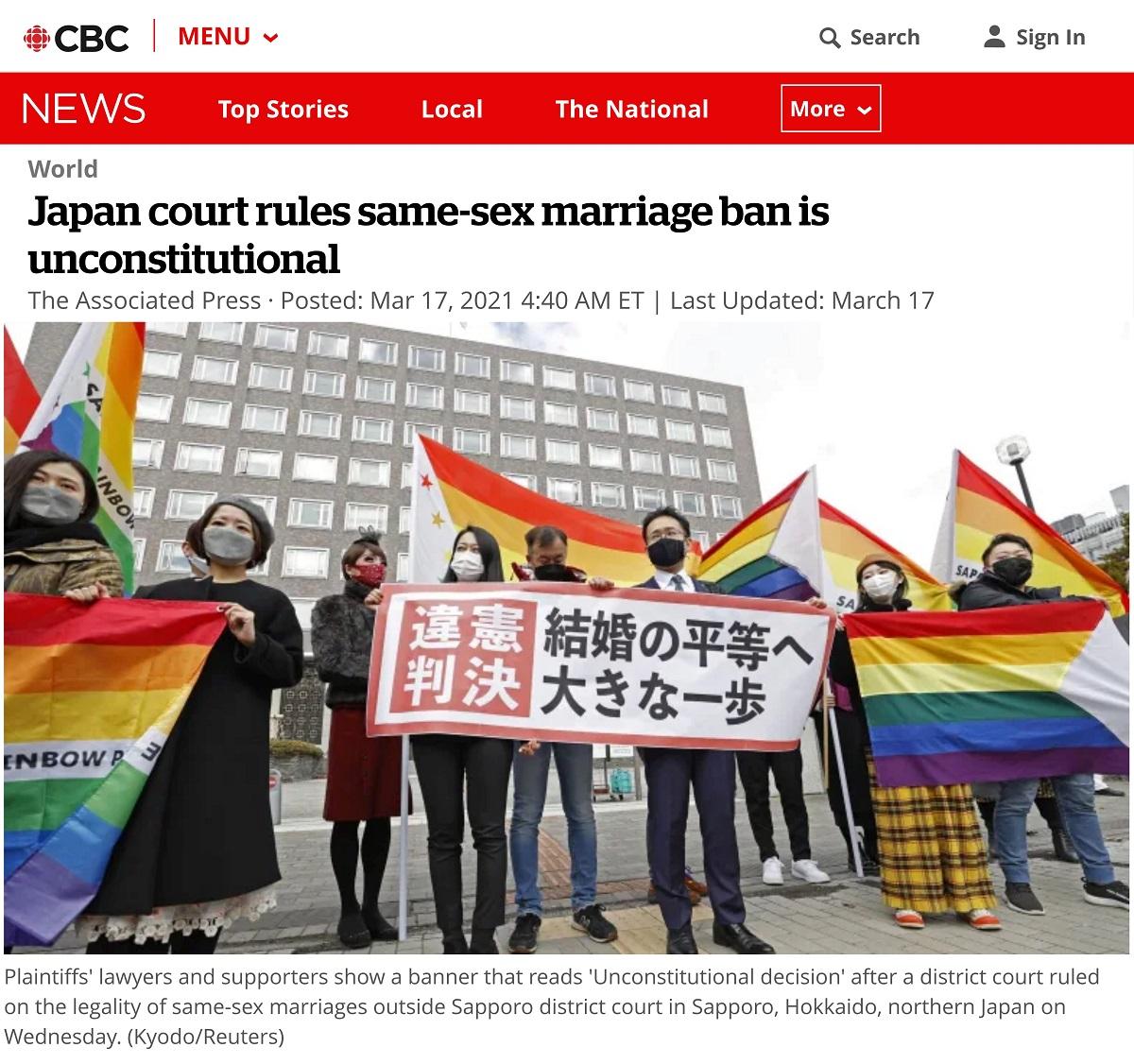 写真・図版 : カナダのメディアによる札幌地裁判決の報道=2021年3月17日、CBCニュース 筆者提供