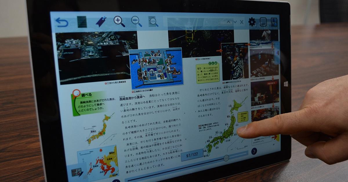 写真・図版 : タブレット端末に入ったデジタル教科書。画像の拡大や音声読み上げの機能があるものも