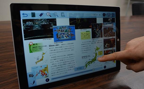 タブレット端末に入ったデジタル教科書。画像の拡大や音声読み上げの機能があるものも