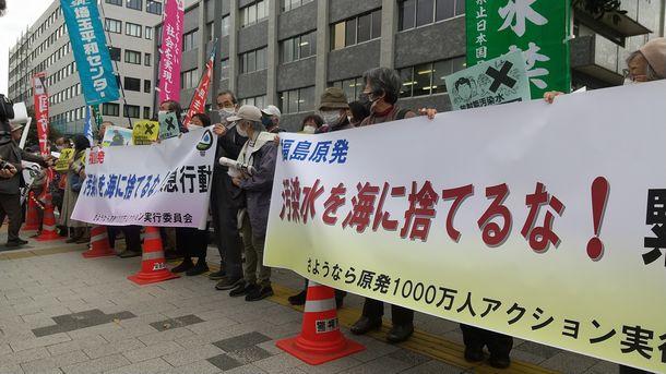 写真・図版 : 首相官邸前で、処理水の海洋放出を決めた政府に抗議をする人たち=2021年4月13日、東京都千代田区