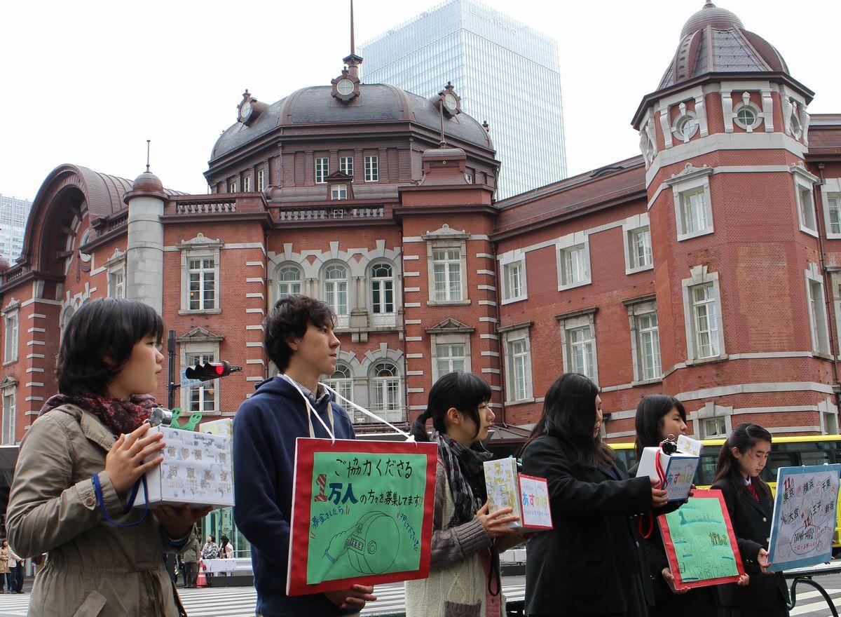 写真・図版 : 子どもたちの入学や新生活を応援する「あすのば」の給付金は、学生や若者たちがお金とともに「寄り添う想いも贈りたい」と発案。2015年の真冬に全国各地の街頭で呼びかけた募金から生まれた=東京駅前
