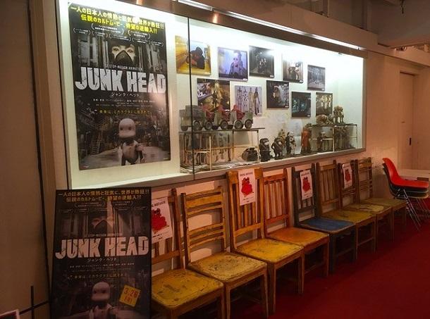 写真・図版 : 『JUNK HEAD』の上映メイン館である東京・アップリンク渋谷のロビーには、撮影に使用されたパペットや資料も展示中=撮影・筆者