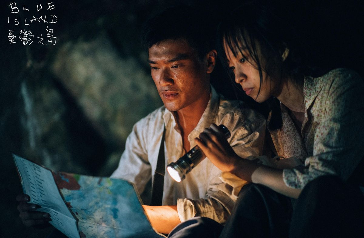 写真・図版 : 映画「BlueIsland 憂鬱之島」のドラマパートの一場面「脱出」=クラウドファンディングのウェブ画面から