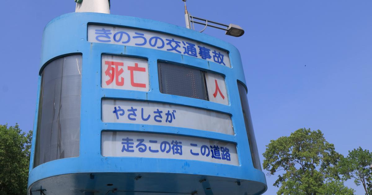 写真・図版 : TK Kurikawa/shutterstock.com