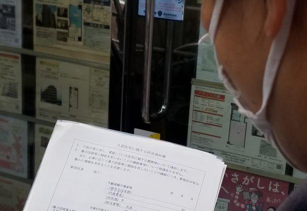 写真・図版 : 派遣先の仕事がなくなり収入が激減した女性は、住居確保給付金を申請するため、役所に提出する大家の印鑑が必要になり不動産会社を訪ねた。役所には、約10種類の書類をそろえ、大屋の印鑑は「規定と違う」と出し直し求められ、4回出向いて認められたという=2020年5月、東京都内