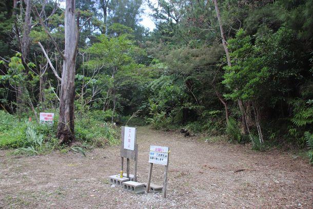 遺体が発見された沖縄・恩納村の現場。かつて設置されていた献花台は遺族によって撤去されている