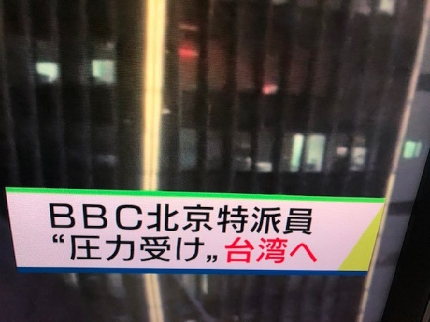 写真・図版 : NHKより=撮影・筆者