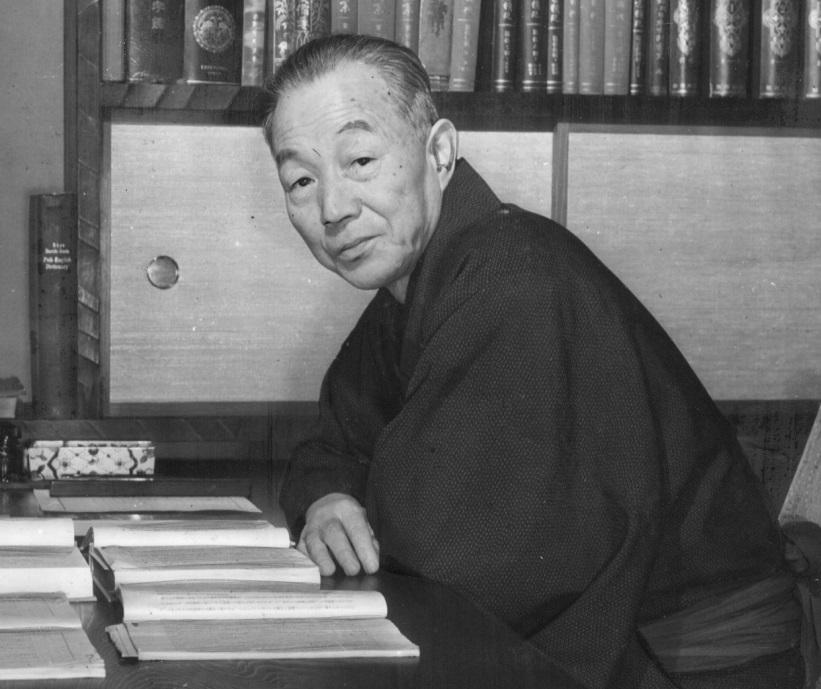 写真・図版 : 和辻哲郎=1951年