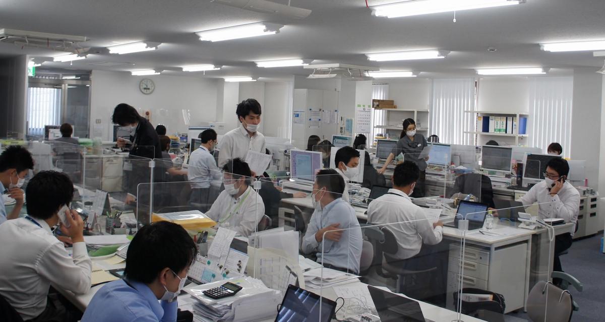写真・図版 : 長府工産横浜支店の事務所