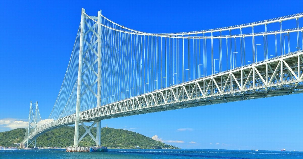 写真・図版 : 本州と淡路島を結ぶ世界最長の吊り橋 明石海峡大橋