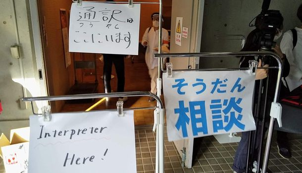 写真・図版 : 今年の「ゴールデンウィーク大人食堂」の会場=東京都千代田区、つくろい東京ファンド提供
