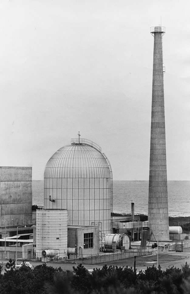写真・図版 : 日本で初めて原子力発電に成功した日本原子力研究所東海研究所の動力試験炉(JPDR)