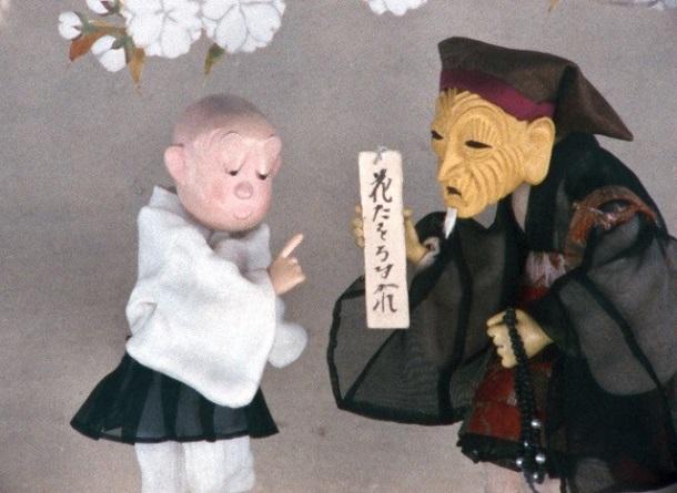 写真・図版 : 『花折り』(1968年・14分) Ⓒ有限会社川本プロダクション