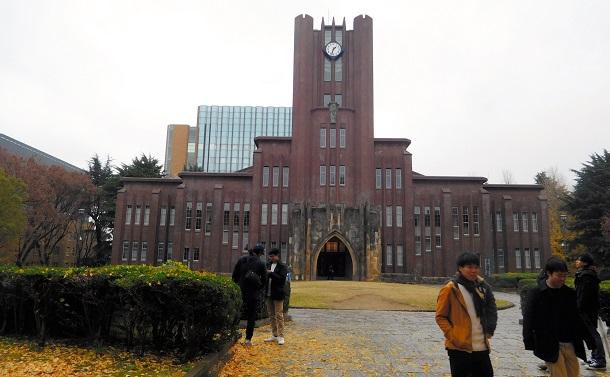 日本の大学は変わっているのですか?