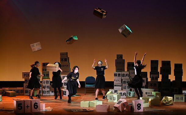 現実を見据え、想像力で飛ぶ――コロナ禍と「高校演劇」〈2〉