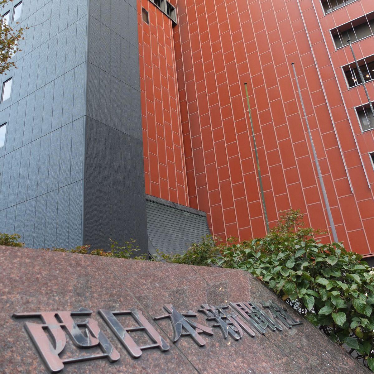 写真・図版 : 西日本新聞本社=福岡市中央区