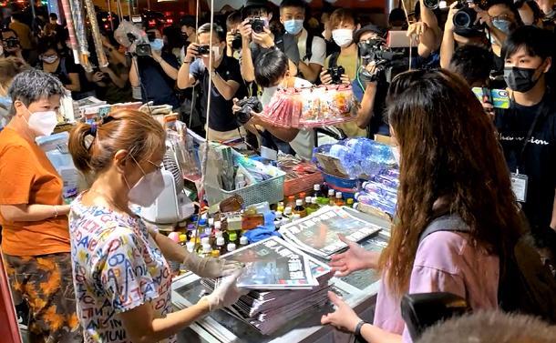 「リンゴ日報」最後の日~中国共産党、苛烈化する香港民主派への弾圧