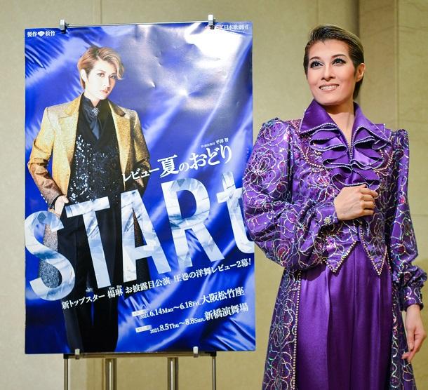 写真・図版 : OSK日本歌劇団の新しいトップスター、楊琳=撮影・久保昌美