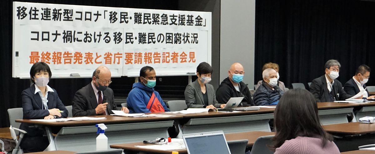 写真・図版 : 新型コロナウイルス禍での外国人の窮状について、会見を開いたNPO法人「移住者と連帯する全国ネットワーク」=2020年11月10日、東京・永田町