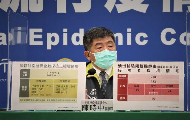 写真・図版 : 新型コロナウイルスの感染状況を説明する行政の新型コロナ対策本部トップ、陳時中・衛生福利部長(厚生労働相に相当)=2021年4月26日、台北、台湾当局提供