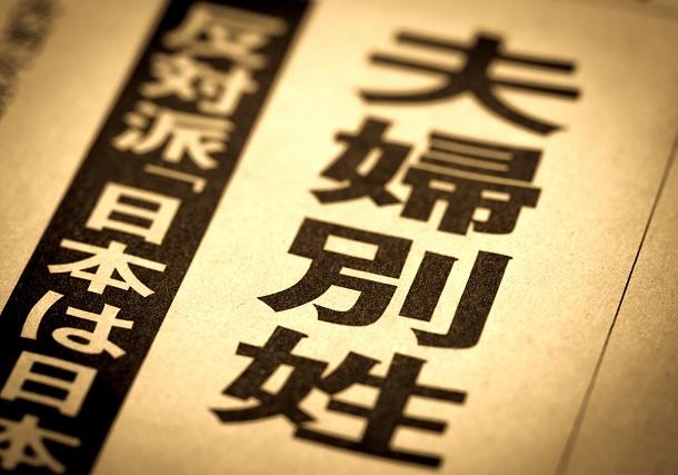 写真・図版 : yoshi0511/Shutterstock.com