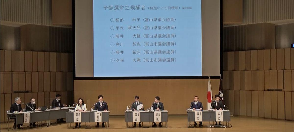 写真・図版 : 今年の富山市長選では、自民党が6人から1人の推薦候補を決める予備選挙を実施。合同で街頭演説や立会演説会、記者会見などをした。写真は公開討論会=2021年1月26日